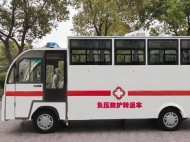 华锴电动车推出负压电动救护车