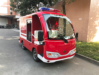 电动微型消防站
