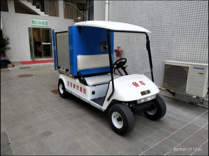 浅谈新型冠状病毒期间,电动送餐车的配送应用
