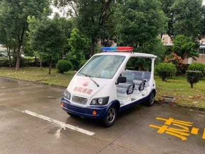 华锴8座电动医院巡逻车