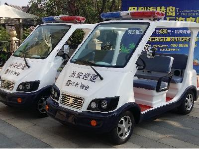 华锴5座电动巡逻车助力保利物业