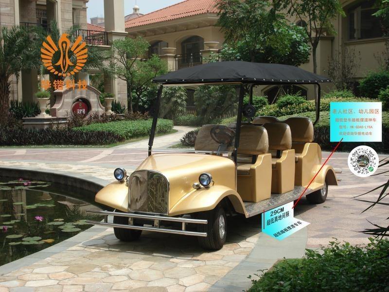 一款适用老人社区、儿童游乐场的超低登车踏板的摆渡电动老爷车