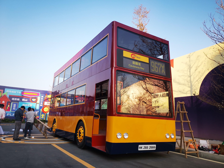 华锴电动车创意展示大巴士,助力肇庆香港城营销盛事