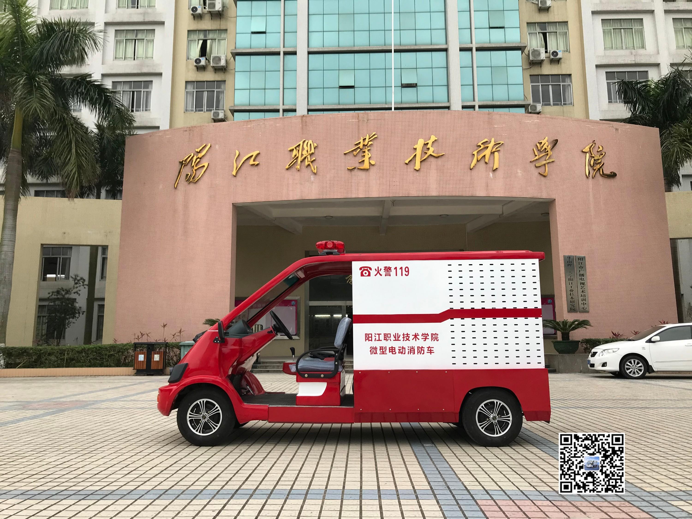 华锴电动消防车服务大学校园