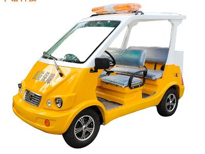 华锴5座电动生活保障车