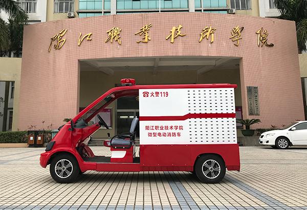 2座网格化消防巡查电动消防车