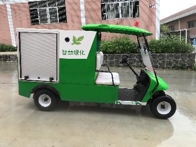 2座微型电动园林绿化养护车