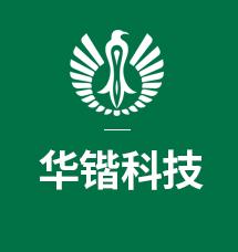 中山市华锴电动车有限公司
