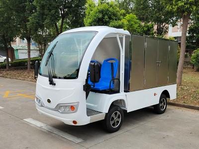 2座电动送餐车(公交座椅版)