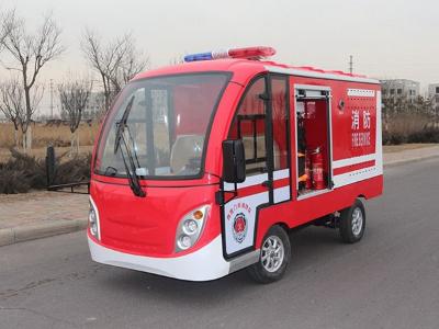2座应急管理电动消防车