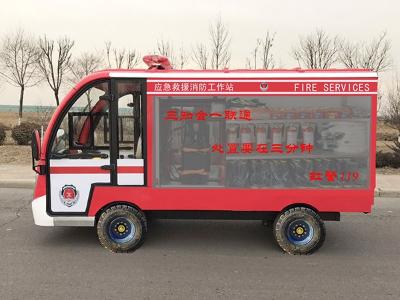 2座微型消防站