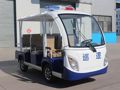 8座观光车款警用巡逻车