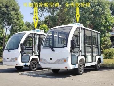 有哪些因素会影响电动观光车价格